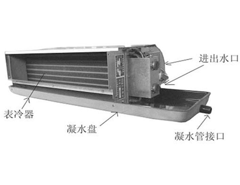 中央空调系统风机盘管空调机怎样维护? 中央空调维保公司宏源7个小妙招